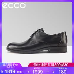 ECCO爱步商务正装皮鞋 透气低帮步行男鞋 哈罗德634504
