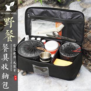 揽胜户外野餐包炊具收纳包套锅气罐防撞便餐具包自驾游野营送餐包