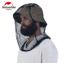 Moved NH head mesh anti-bite cover yarn mesh mask net worm face hood night fishing anti-mosquito bee cap cover