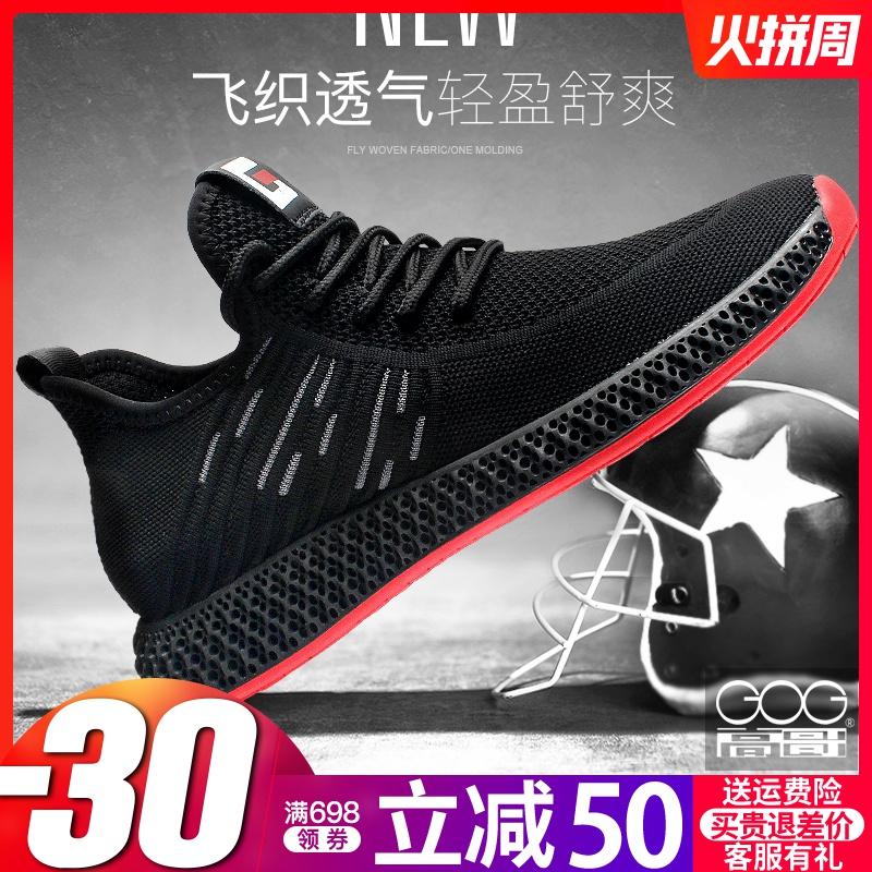 内增高男鞋6cm专卖店