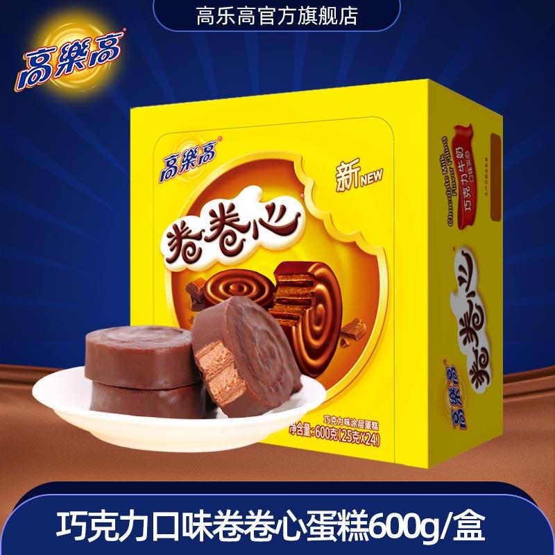 高乐高 巧克力味卷卷心蛋糕零食儿时...