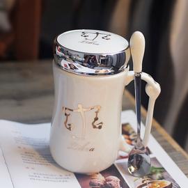 DIY定制星座车载杯子创意水杯马克杯陶瓷杯情侣随手杯咖啡杯带盖