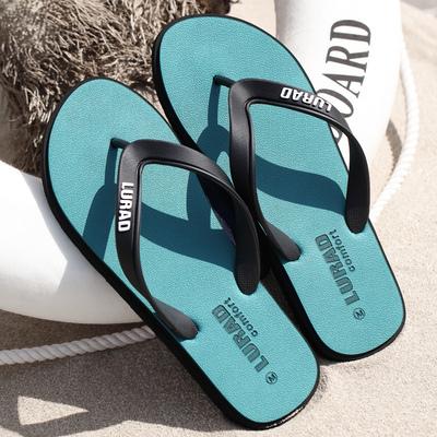 路拉迪男士人字拖夏季防滑室外穿凉拖夹脚拖鞋男夹拖橡胶沙滩鞋潮