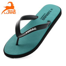 Luladi men's flip-flops summer non-slip outdoor sandals flippers men's casual rubber beach shoes trend