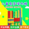 Товары от 吴桂锐