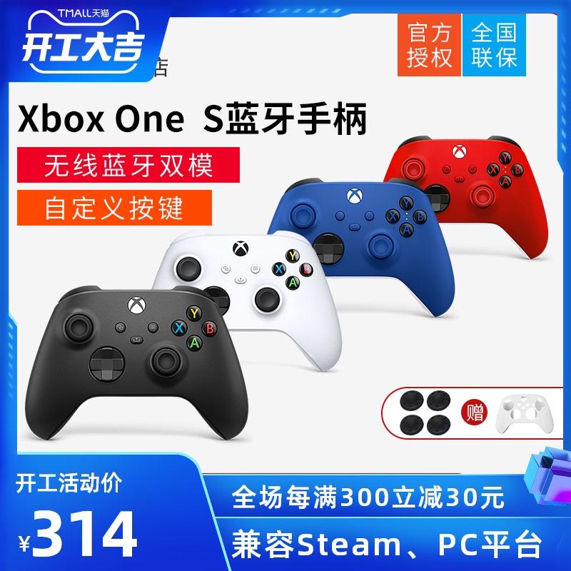 微软xbox one s手柄steam控制器
