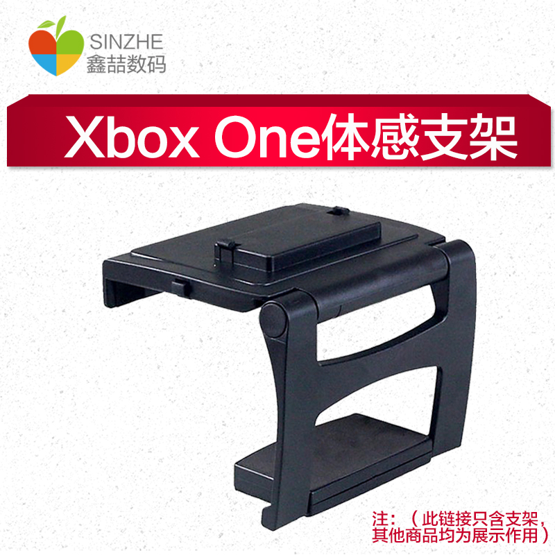 Аксессуары для XBOX Артикул 546646203983