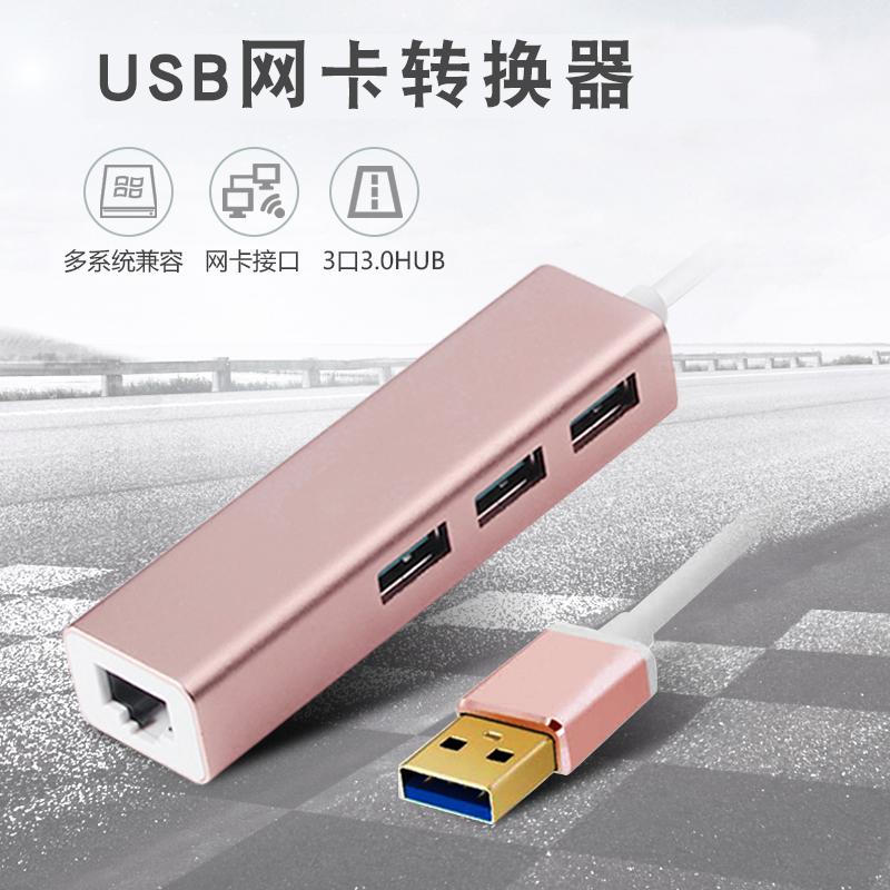 微軟surface pro4 3網卡網線USB 3.0擴拓展塢HUB集轉換器分線接口