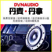 对价1高音仔车载小高音头音响改装高音高音头汽车发烧高音喇叭