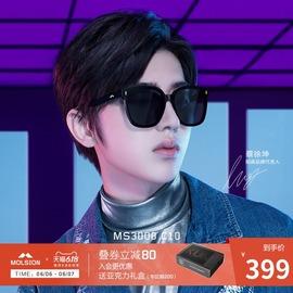 陌森太阳镜男女2020年新品蔡徐坤同款墨镜时尚韩版偏光眼镜MS3008图片