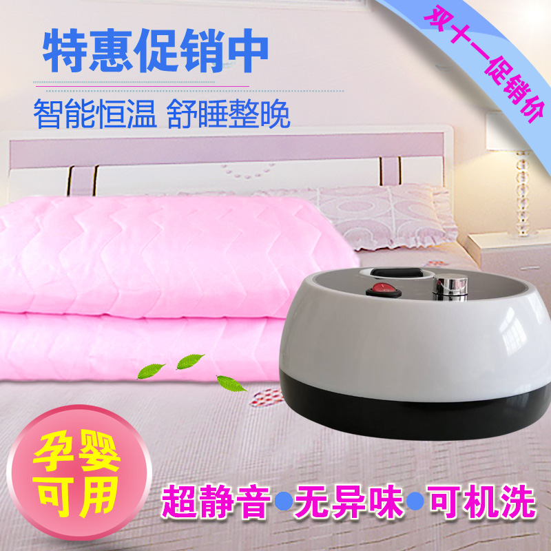 Water heating blanket electric blanket water circulation double safety non radiation household warm compress hot water mattress original point water heating blanket