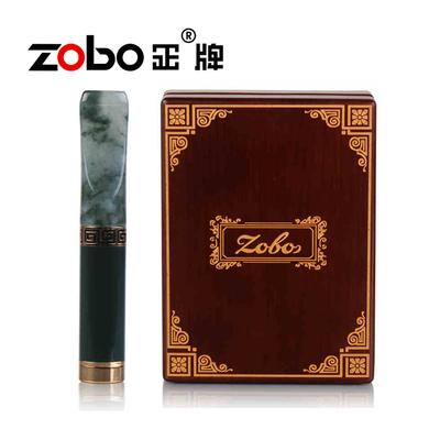 ZOBO正牌玉石烟嘴拉杆过滤循环烟嘴可清洗三重过滤翡翠 礼盒包装