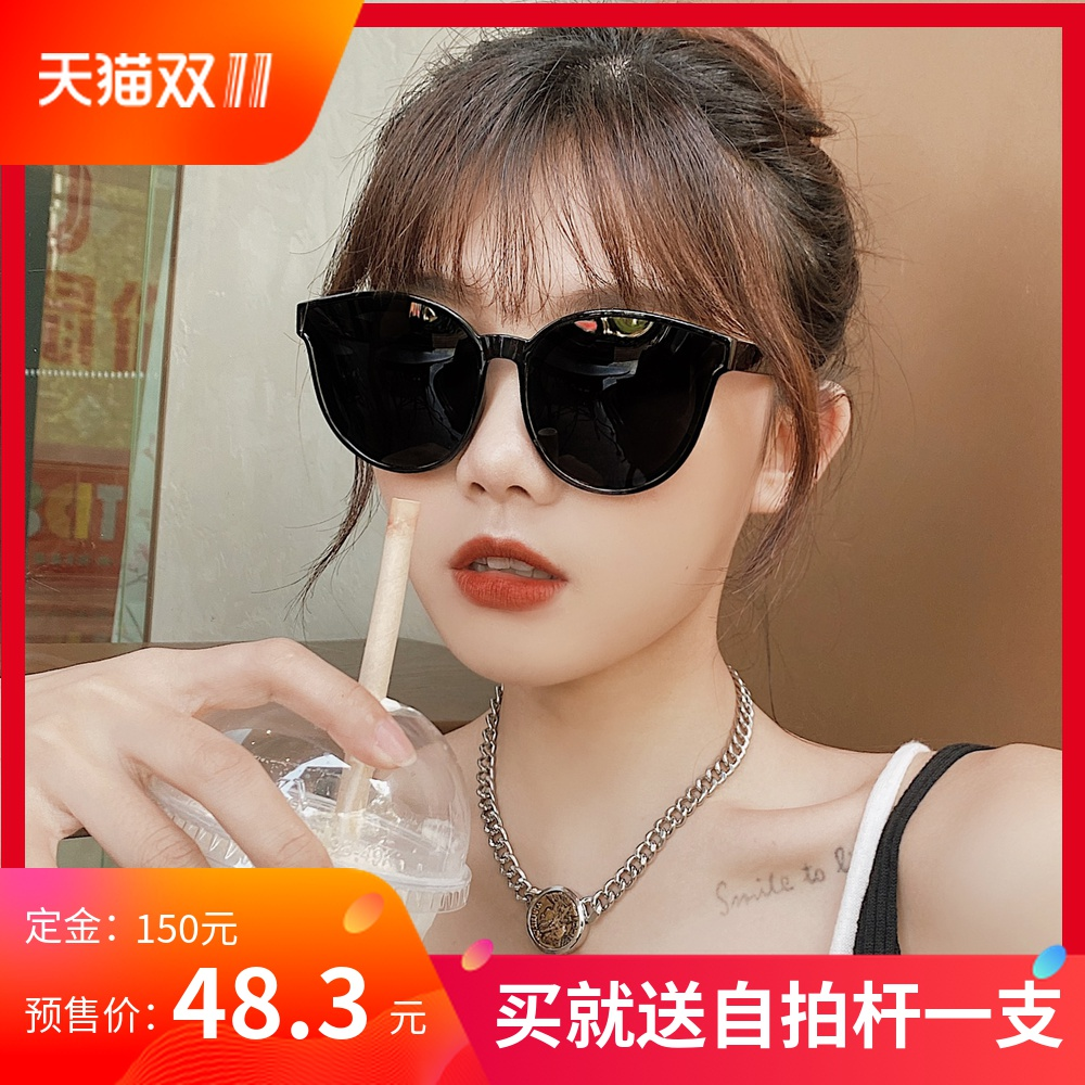 Legend of blue sea: Zhixian same glasses sunglasses 2020 star glasses polarizing V sunglasses sunglasses female