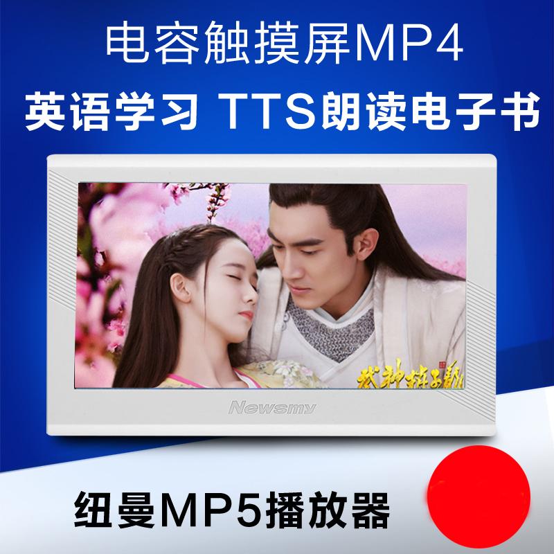 �~曼MP4播放器�S身��W生有屏外放MP3插卡MP5高清��l�子��小�f