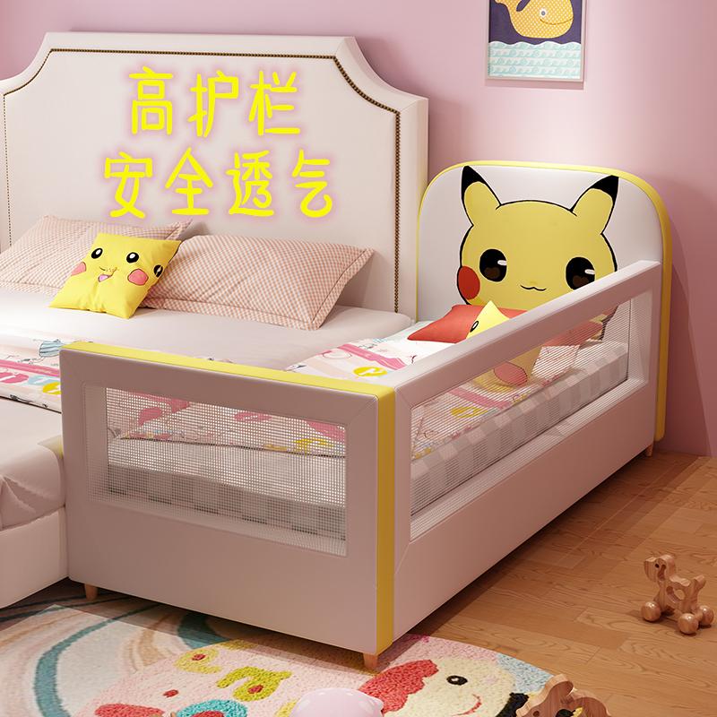 子供用継ぎ接ぎベッドの延長ベッドの赤ちゃん用ベッドの横の延辺には、神器のシームレスなベッドがあります。