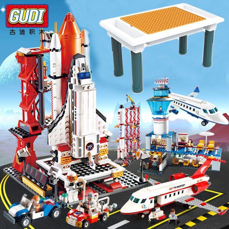 兼容乐高积木男孩子拼装玩具航天新品模型火箭玩具益智力拼图城市