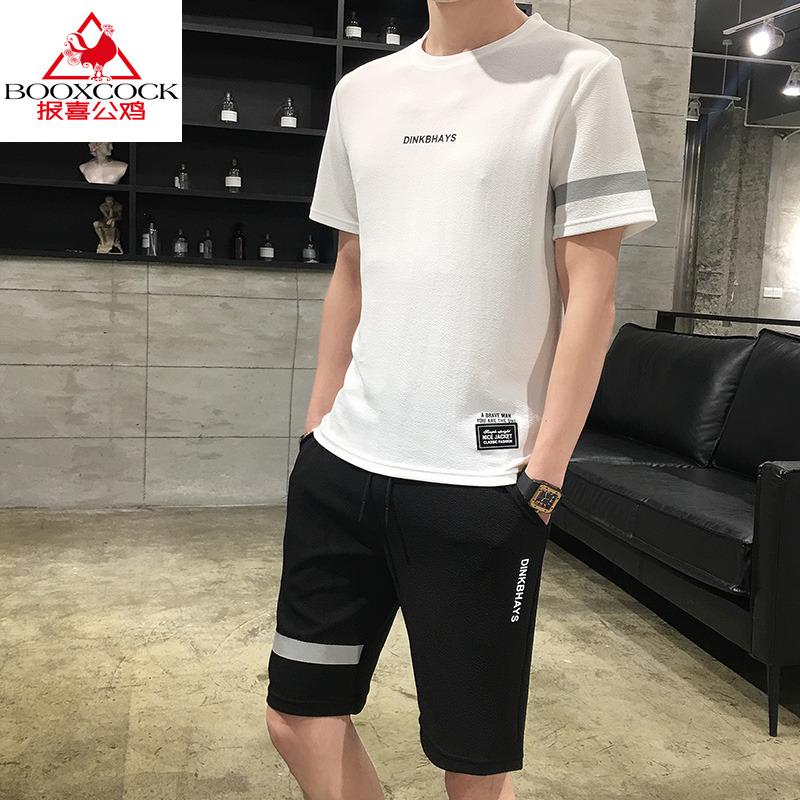 报喜公鸡t恤男2019新款帅气修身休闲运动男两件套装短裤短袖男装