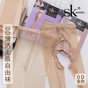 6双SK丝袜0D一线裆超薄连裤袜隐形全透明开档肉色性感无痕袜子夏