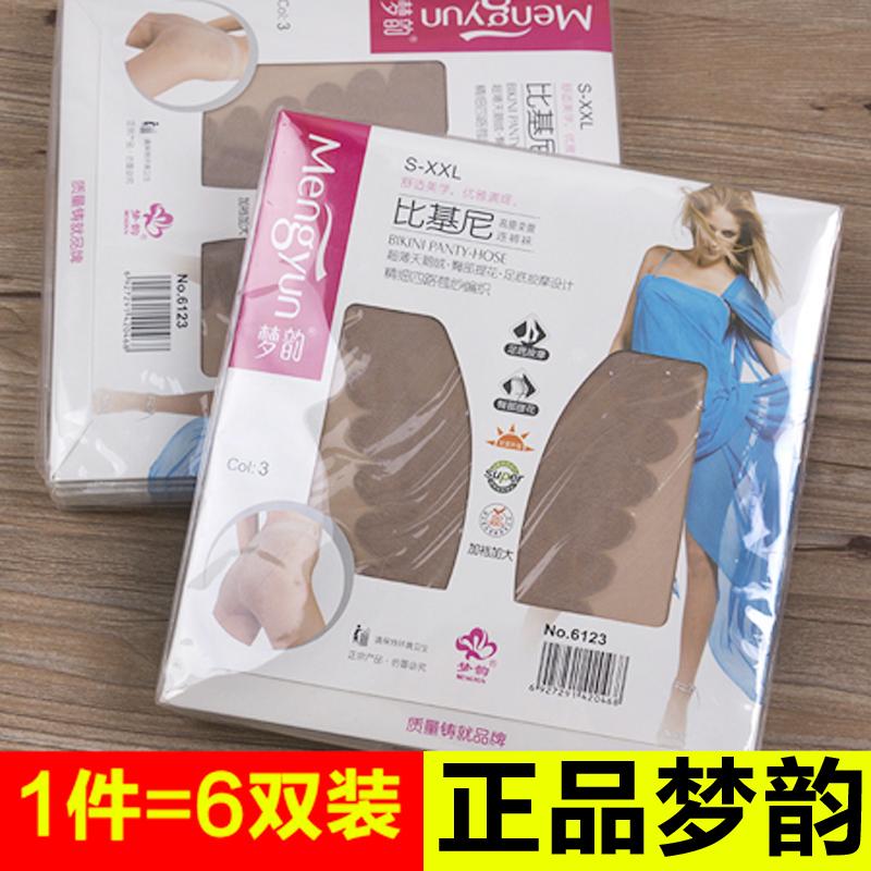 6双装正品梦韵丝袜 防勾丝夏季超薄天鹅绒比基尼档高腰大码连裤袜