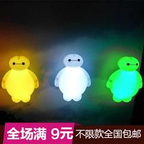 创意节能卧室夜光灯插电床头灯宝宝婴儿童LED光控感应大白小夜灯