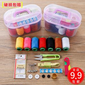 家用针线盒套装便携式手提缝纫工具10件套十字绣缝补针线包收纳盒