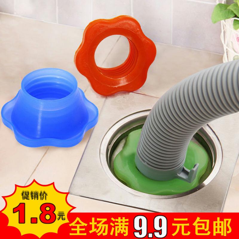 Запуск трубы дезодорация силиконовый перстнем ванная комната стиральная машина пруд вода дорога трап противо насекомое печать пробка