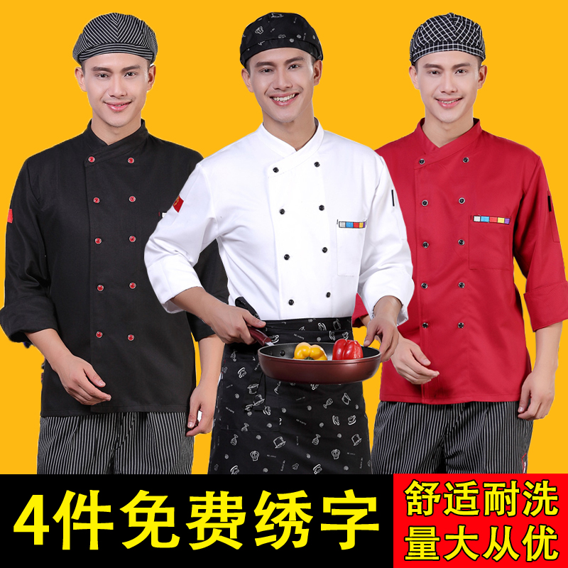 Chefs long sleeve mens back kitchen clothes Summer Hotel Catering chefs work clothes short sleeve work clothes breathable thin style