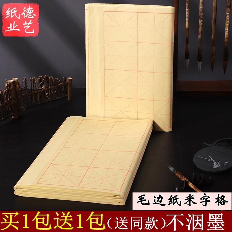 Бумага из бамбука Артикул 619667593754