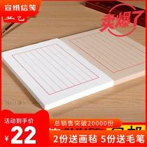 勵志語錄生日禮物心靜靜心手寫字體書法學生臥室書桌相框擺臺字畫