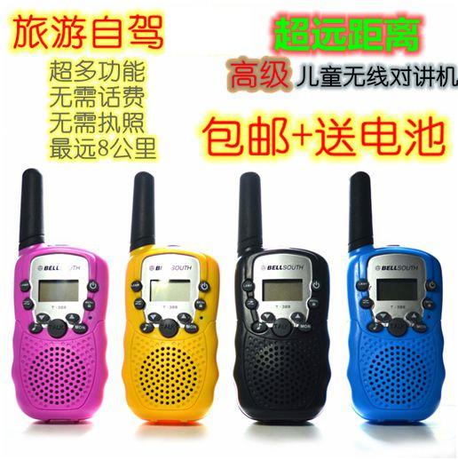 Бесплатная доставка игрушка для говорить машинально колокол T388 для говорить машинально люди использование на открытом воздухе ребенок подарок далеко расстояние 3 километр