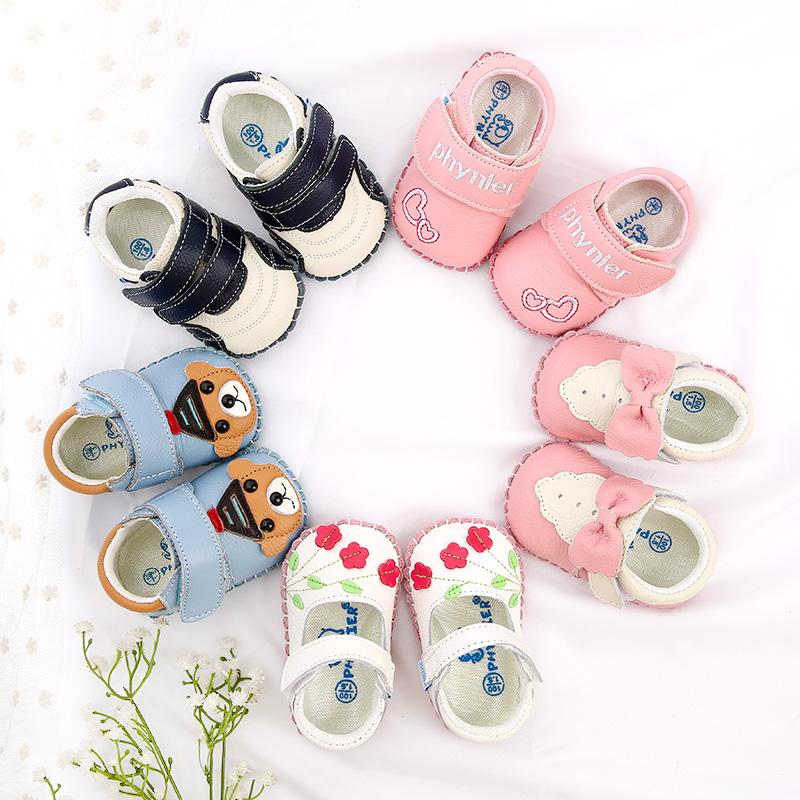 停产清仓 春秋冬季0-3-6-12个月1岁男女宝宝学步单鞋软底婴儿棉鞋