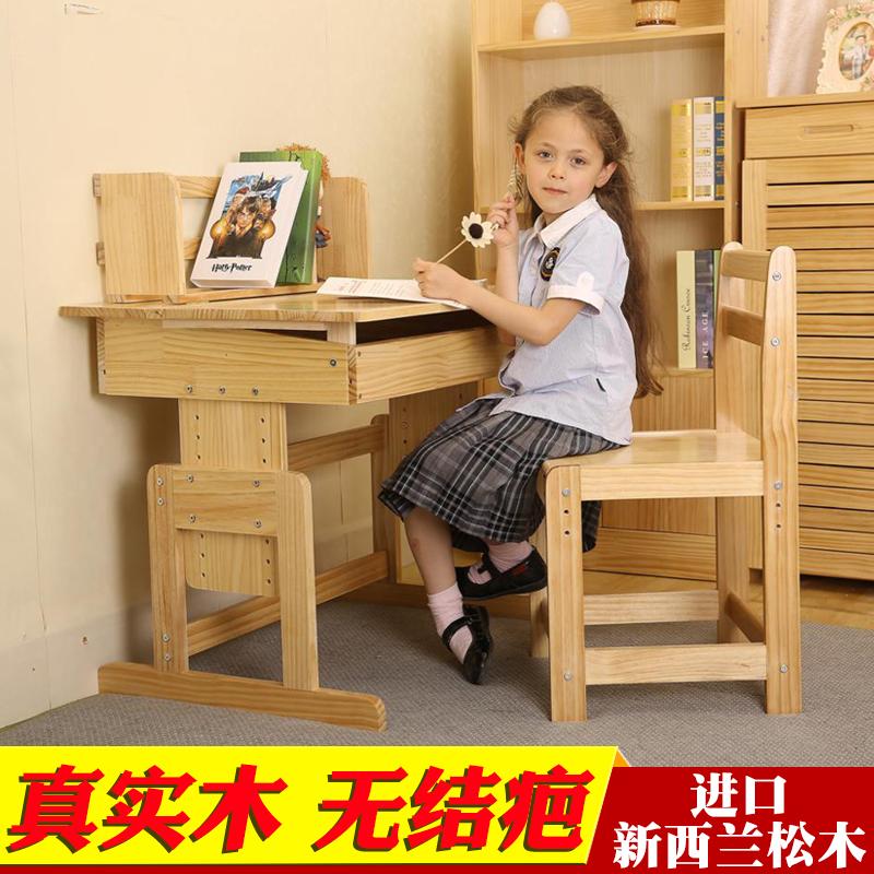 Детские столы и стулья Артикул 529585546987