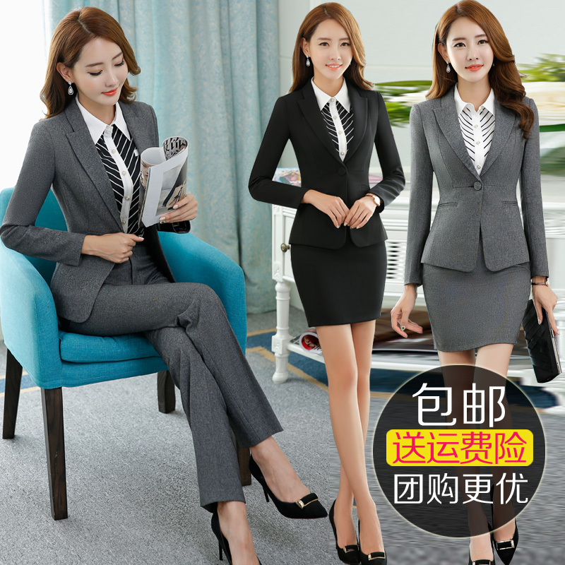 Spring and autumn dress ol professional dress womens dress dress formal suit womens long sleeve suit interview business frock