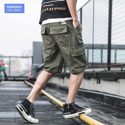 日系短裤男是真的吗