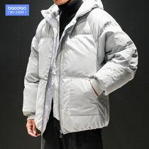 冬季清仓棉衣男士日系羽绒棉服宽松棉袄潮胖子加肥加大码休闲外套