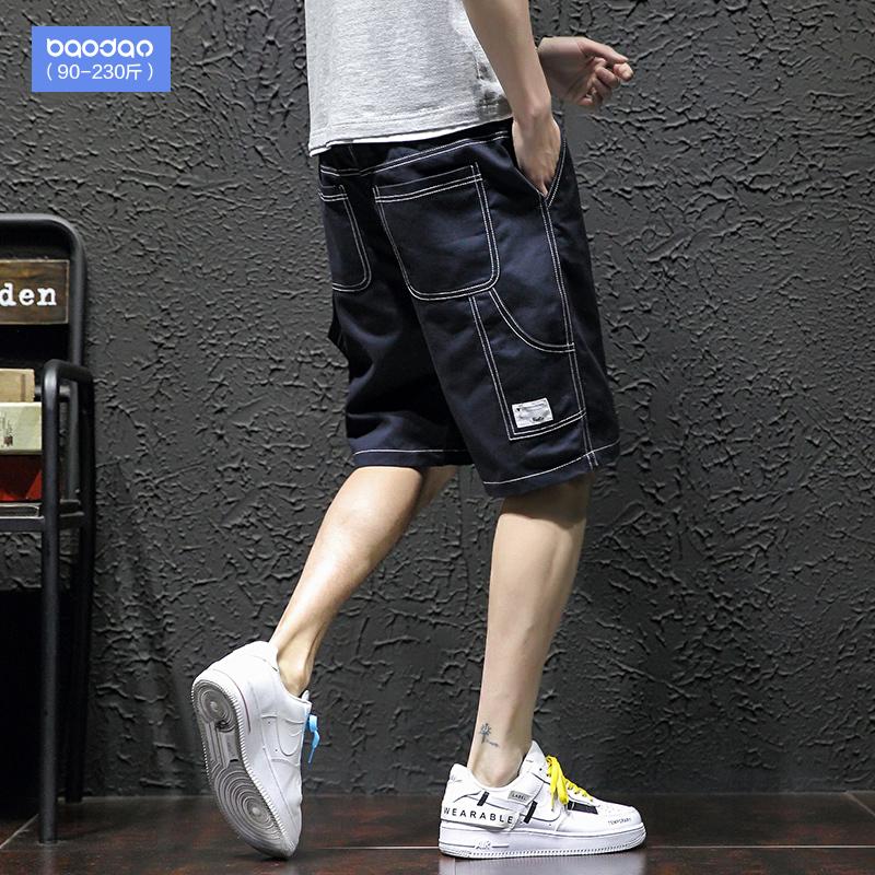 男加大码短裤