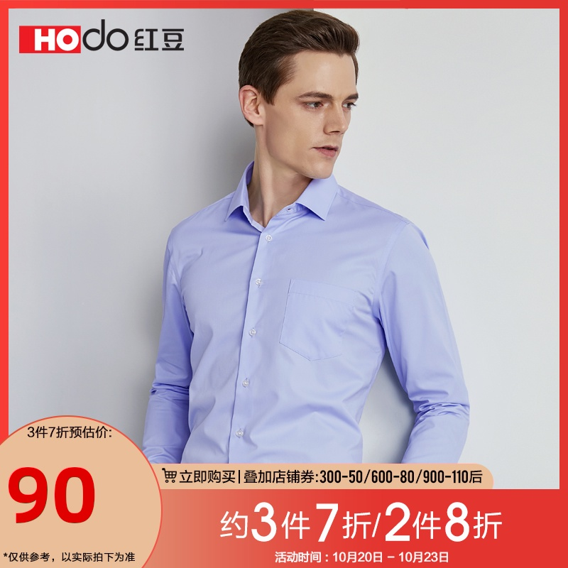 Red bean 2020 spring and autumn men's long-sleeved shirt men's middle-aged business formal wear white shirt casual professional wear top