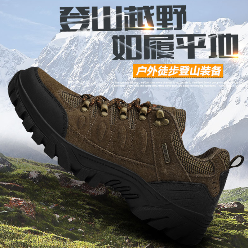 Mens shoes autumn sports mens casual shoes outdoor mountaineering shoes fathers shoes waterproof anti slip suede shoes
