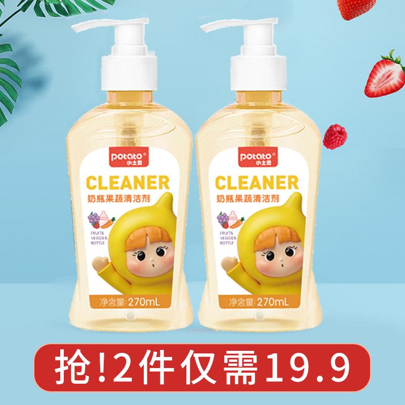 Средства для мытья бутылочек и фруктов Артикул 578916092046