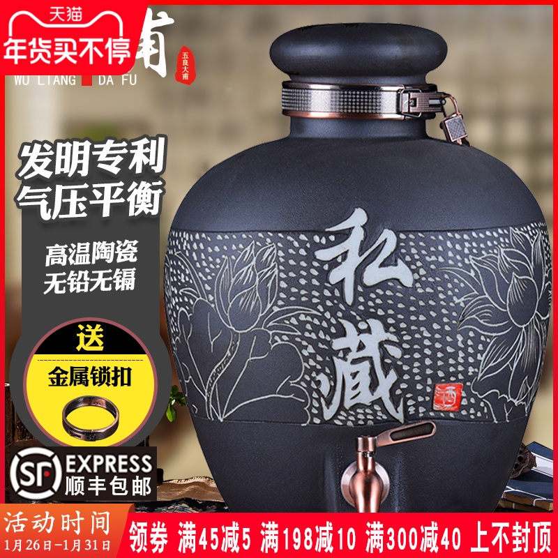 Jingdezhen Ceramic Wine Tank, Alcohol Tank, Alcohol Tank, Antique Alcohol Tank, Bubble Bottle with Leader 20 kg, 30 kg and 50 kg