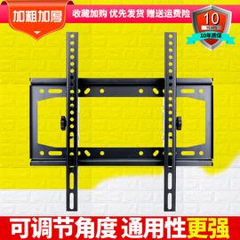 液晶电视机挂架通用壁挂显示器支架可调节角度伸缩背架挂墙万能架图片