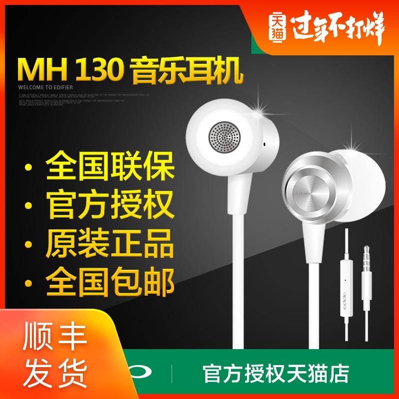OPPO耳机原装正品r9入耳式OPPOmh130 r7s r9plus r9s r11 r11s r15耳机k1 r11plus r9 r11 r9splus入耳式耳机