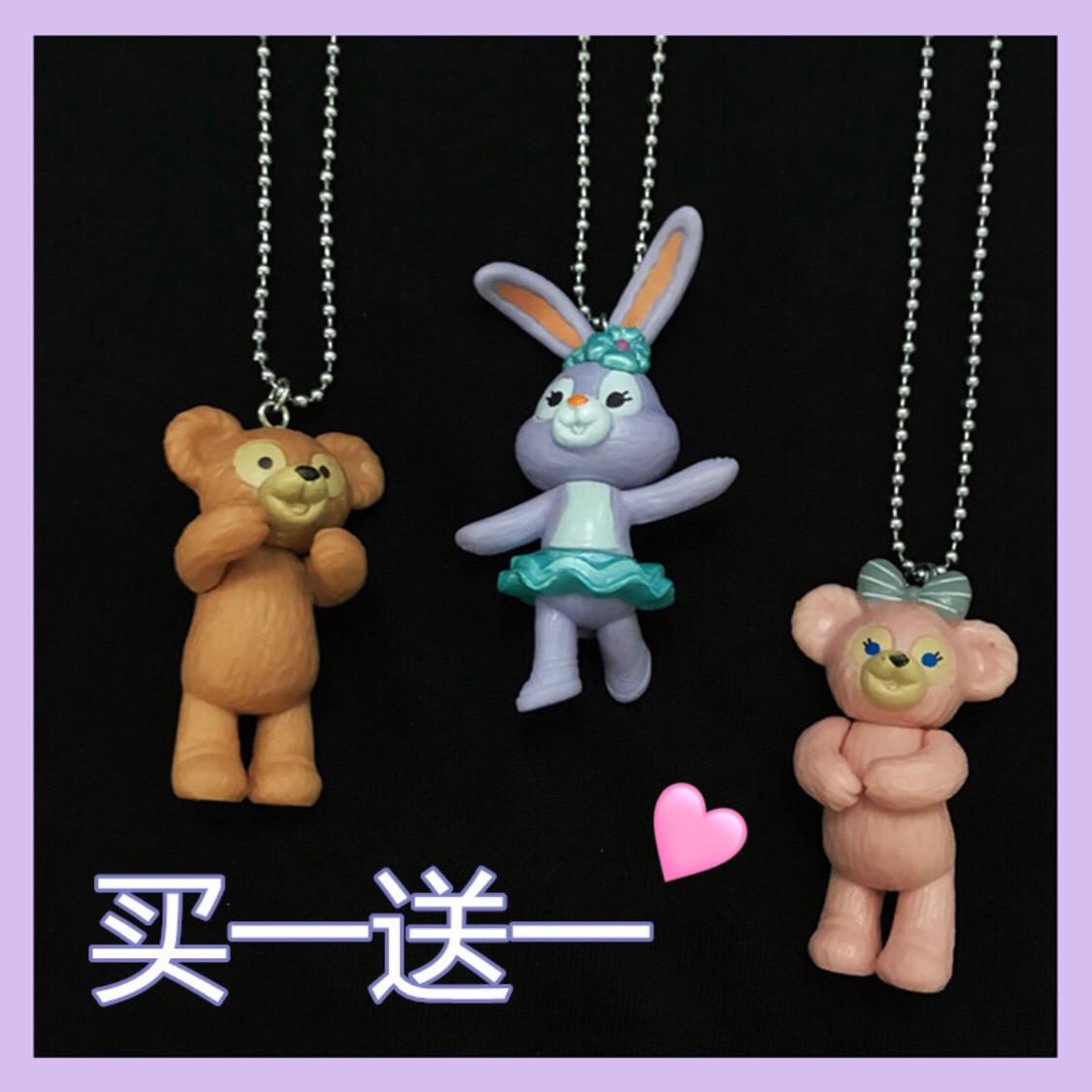 卡通迪士尼芭蕾兔史黛拉小兔子项链蹦迪嘻哈雪莉枚达菲熊锁骨链