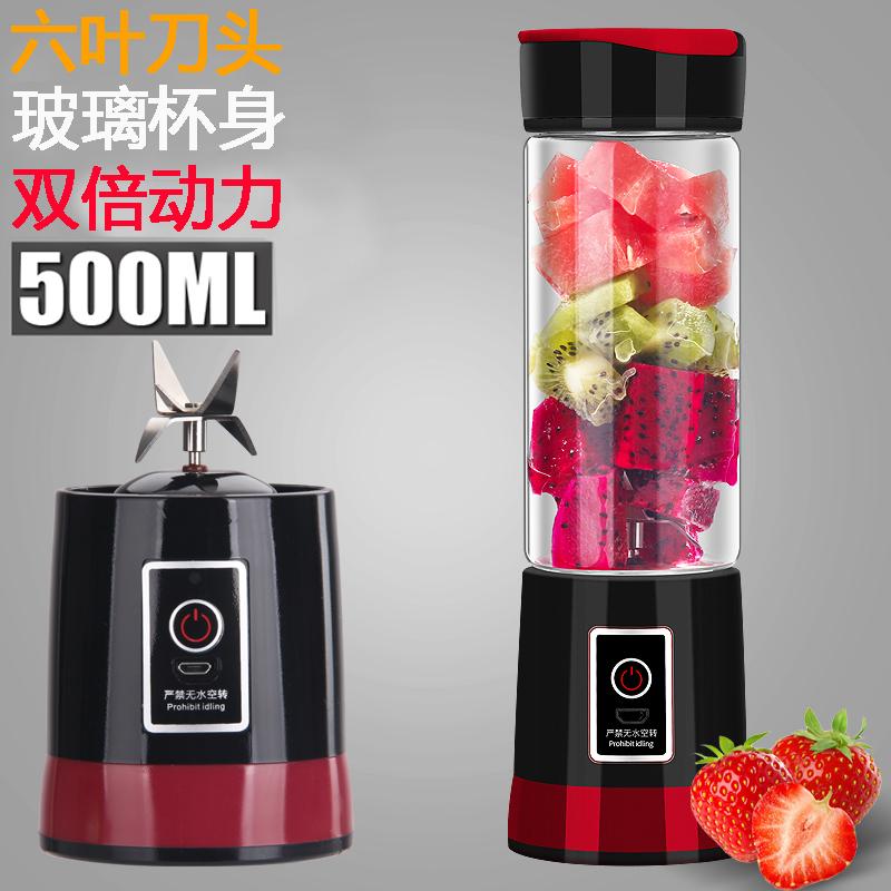 六刀頭榨汁機玻璃杯充電式網紅電動多功能果汁杯便攜式小型榨汁杯