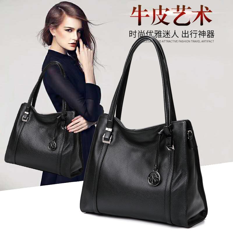 女士包包2021新款潮时尚真皮女包大容量手提包大包软皮单肩斜挎包