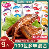 包舟山特产小吃1010g明珠熟鱼片干即食海味海鲜烤鱼片鱼干
