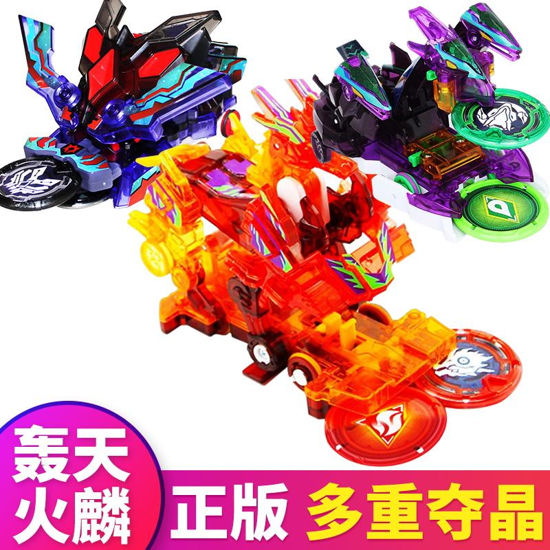 爆裂飞车轰天火麟2代玩具套装正版男孩十二星座混沌蛇妖虚空魅影