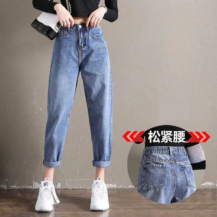 Jeans women spring and autumn 2020 new loose Korean version big size students show thin nine point radish daddy pants trend