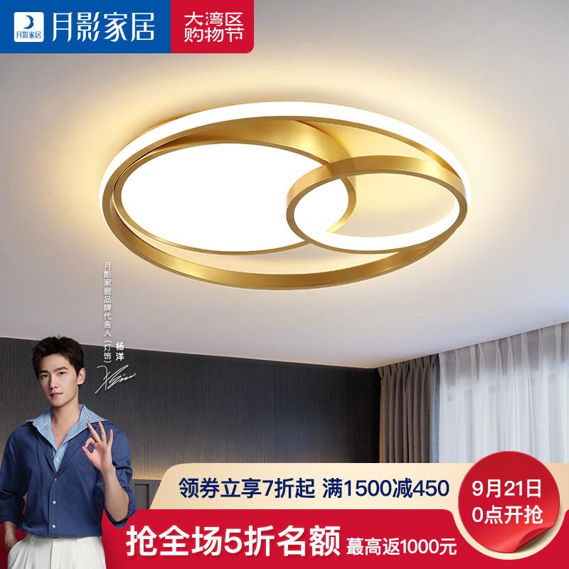 Освещение для помещений Артикул 606070425034