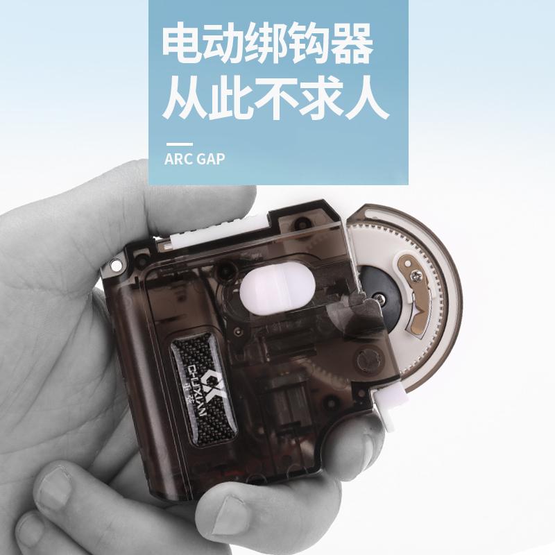 Прибор для завязывания крючков Артикул 574201029368